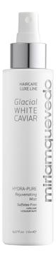 MIRIAMQUEVEDO Спрей Glacial White Caviar Hydra-Pure Rejuvenating Mist Увлажняющий Омолаживающий, 150 мл недорого