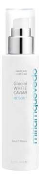 MIRIAMQUEVEDO Спрей Glacial White Caviar Resort Beach Waves  Текстурирующий для Создания Локонов, 150 мл недорого