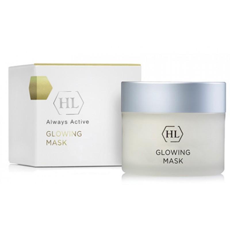 Holy Land Маска Glowing Mask для Сияния Кожи, 50 мл