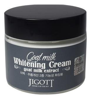 JIGOTT Крем Goat Milk Whitening Cream Увлажняющий для Лица с Экстрактом Козьего Молока, 70 мл