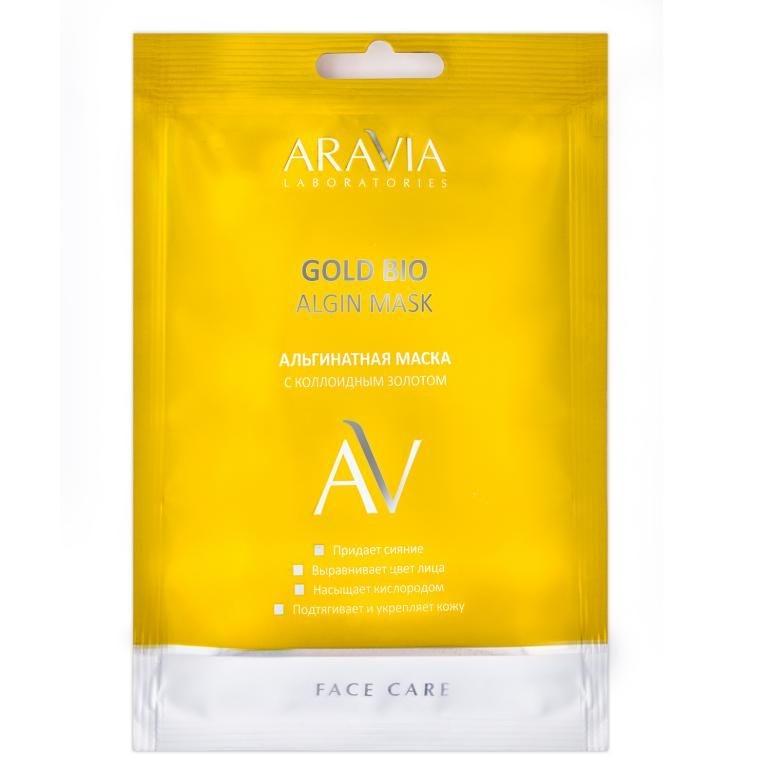 ARAVIA Маска Gold Bio Algin Mask Альгинатная с Коллоидным Золотом, 30 г