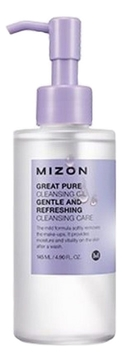 MIZON Масло Great Pure Cleansing Oil Гидрофильное для Снятия Макияжа, 145 мл