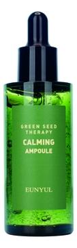 Eunyul Сыворотка Green Seed Therapy Calming Ampoule Ампульная Успокаивающая для Лица с Экстрактами Зеленых Плодов, 50 мл eunyul yellow seed therapy vital ampoule ампульная витаминизирующая сыворотка для лица 50 мл