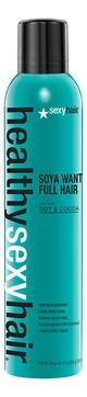 Sexy Hair Спрей Healthy Soya Want Full Hair Соевый Сильной Фиксации, 300 мл