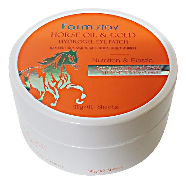 FarmStay Гидрогелевые Патчи для Области Вокруг Глаз с Золотом и Лошадиным Маслом Horse Oil & Gold Hydrogel Eye Patch, 90г