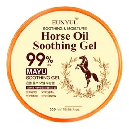 Eunyul Успокаивающий Гель с Лошадиным Маслом Horse Oil Soothing Gel, 300 мл