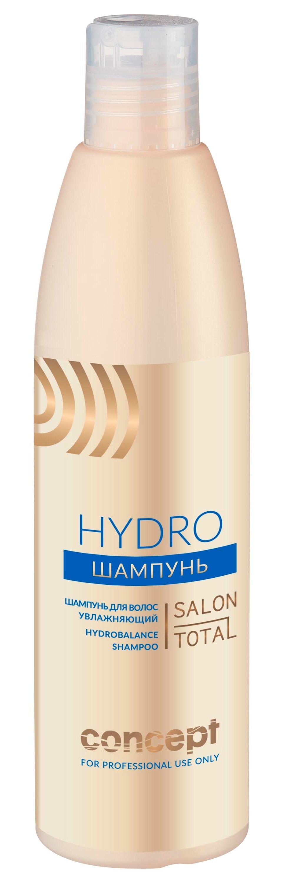 Фото - Concept Шампунь Hydrobalance Shampoo Увлажняющий, 300 мл concept шампунь активатор роста волос active hair growth shampoo 300 мл concept green line