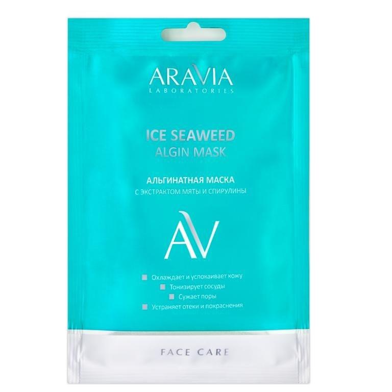 ARAVIA Маска Ice Seaweed Algin Mask Альгинатная с Экстрактом Мяты и Спирулины, 30 г