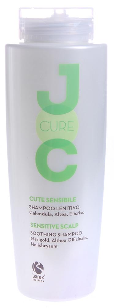 Barex Шампунь Joc Cure Soothing Shampoo Успокаивающий с Календулой, Алтеем и Бессмертником, 250 мл