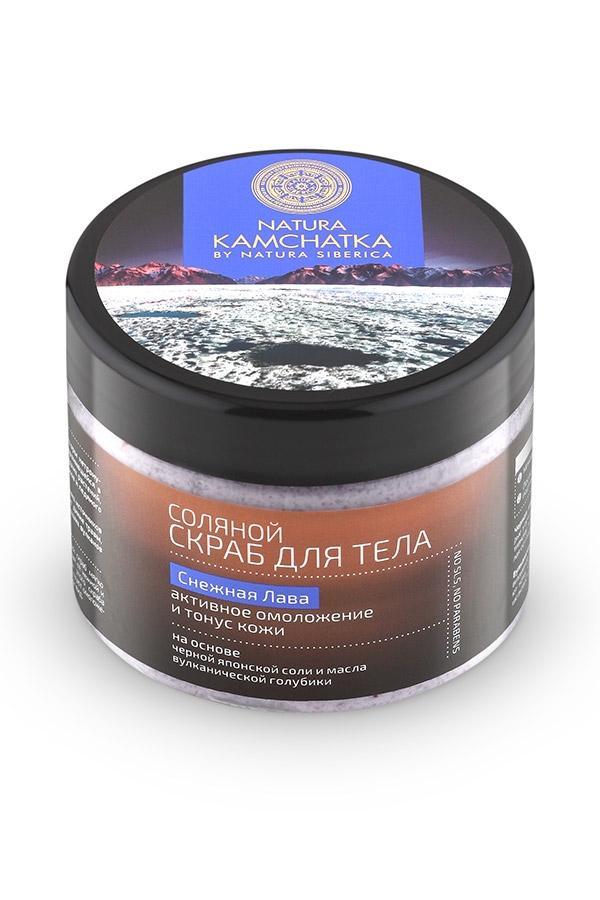 Natura Siberica Скраб Kamchatka Соляной для Тела Снежная Лава Омоложение и Тонус Кожи, 300 мл