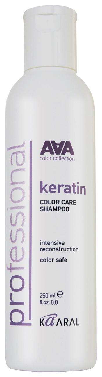 Kaaral Шампунь Кератиновый для Окрашенных и Химически Обработанных Волос Keratin Color Care Shampoo, 250 мл