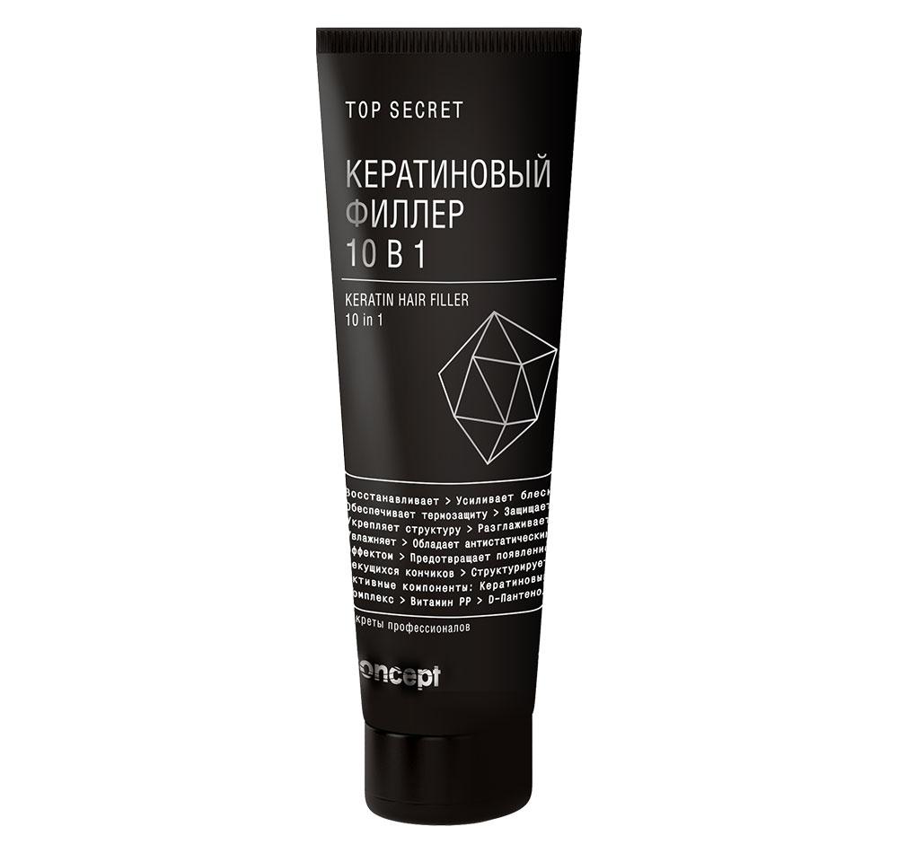 Concept Филлер Keratin Hair Filler 10 in 1 Кератиновый для Волос10 в 1, 100 мл