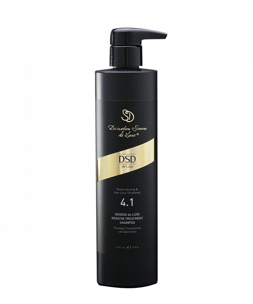 Divination Simone de Luxe Шампунь Keratin Treatment Shampoo № 4.1 Восстанавливающий с Кератином Диксидокс Де Люкс, 500 мл