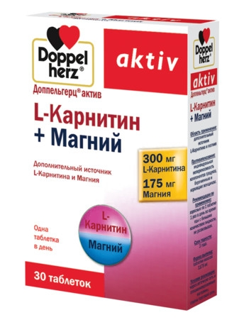 Doppelherz БАД L-Карнитин+Магний Aktiv, таб 1220 мг №30 анаприлин таб 40 мг 50
