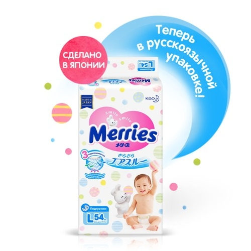 MERRIES Подгузники для Детей Размер L 9-14 кг, 54 шт merries трусики подгузники для детей размер l 9 14кг 44 шт