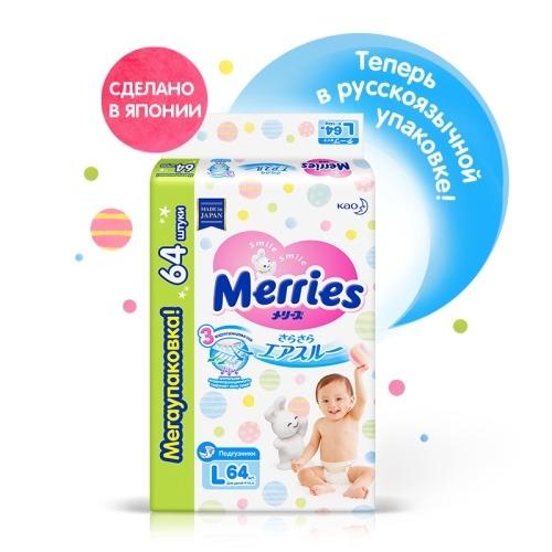 MERRIES Подгузники для Детей Размер L 9-14 кг, 64 шт merries трусики подгузники для детей размер l 9 14кг 44 шт