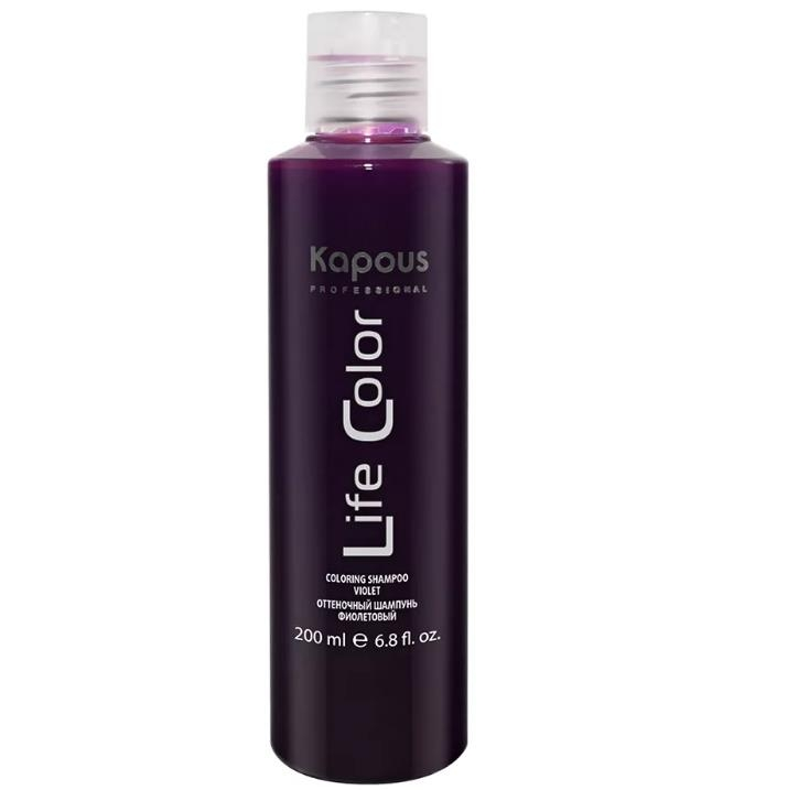 Kapous Шампунь Оттеночный для Волос Life Color Фиолетовый, 200 мл