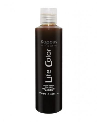 Kapous Шампунь Life Color Оттеночный для Волос Коричневый, 200 мл