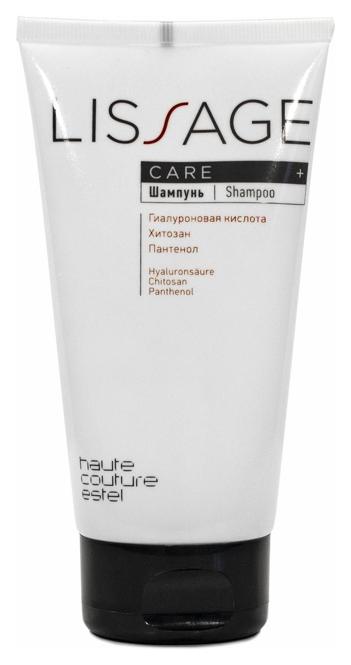 ESTEL Шампунь для Волос Lissage Care Haute Couture, 150 мл цена 2017
