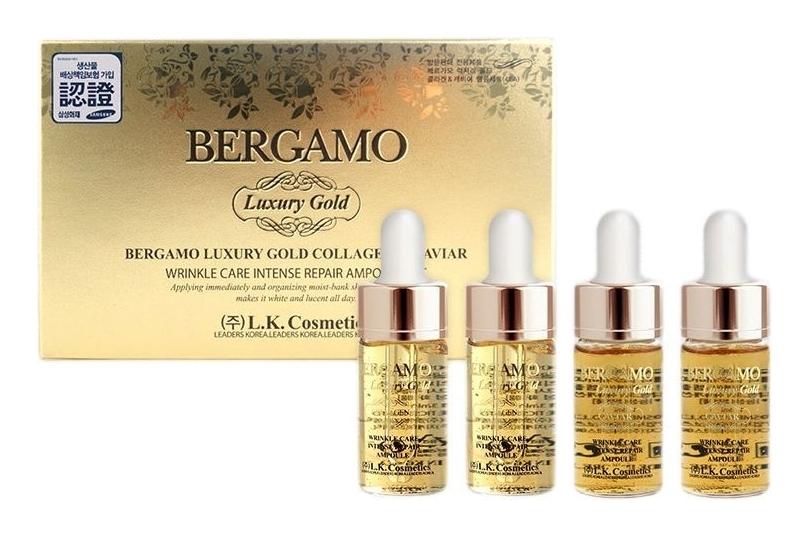 Bergamo Сыворотка Luxury Gold Collagen & Caviar Ampoule Set Ампульная с Золотом, Коллагеном и Экстрактом Икры, 4 ампулы цена 2017
