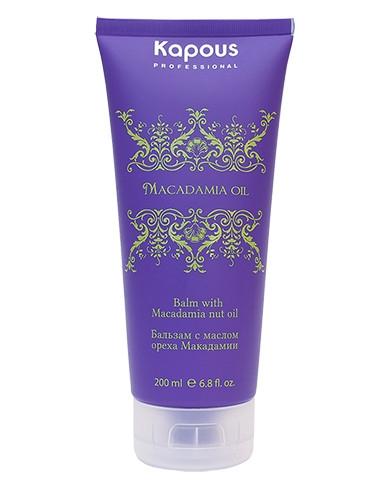 Фото - Kapous Бальзам Macadamia Oil с Маслом Ореха Макадамии, 200 мл двухфазная сыворотка для волос с маслом ореха макадамии kapous macadamia oil 200 мл