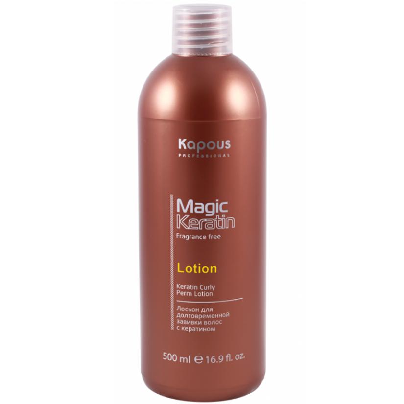 Kapous Лосьон Magic Keratin для Долговременной Завивки Волос с Кератином, 500г цена 2017