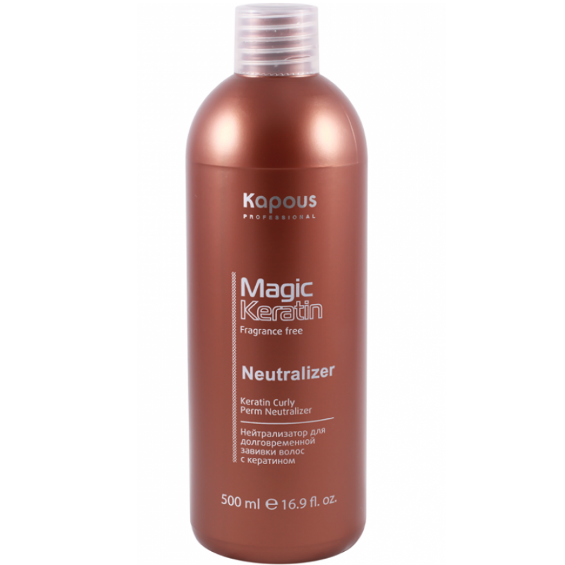 Kapous Нейтрализатор Magic Keratin для Долговременной Завивки Волос с Кератином, 500г выпрямитель для волос и для завивки волос