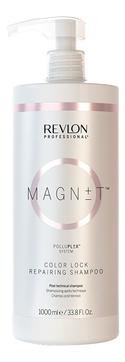 REVLON Шампунь Magnet Color Lock Repairing Shampoo Пост-Технический, 1000 мл revlon шампунь anifading shampoo анти вымывание цвета без сульфатов 1000 мл