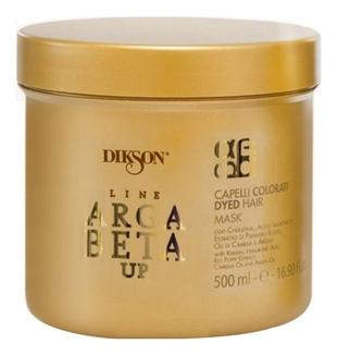 Dikson Маска Maschera Argabeta Up Capelli Colorati для Окрашенных Волос с Кератином, 500 мл