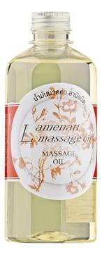 Lamenatt Масло Massage Oil Массажное Апельсиновый Жасмин, 450 мл недорого