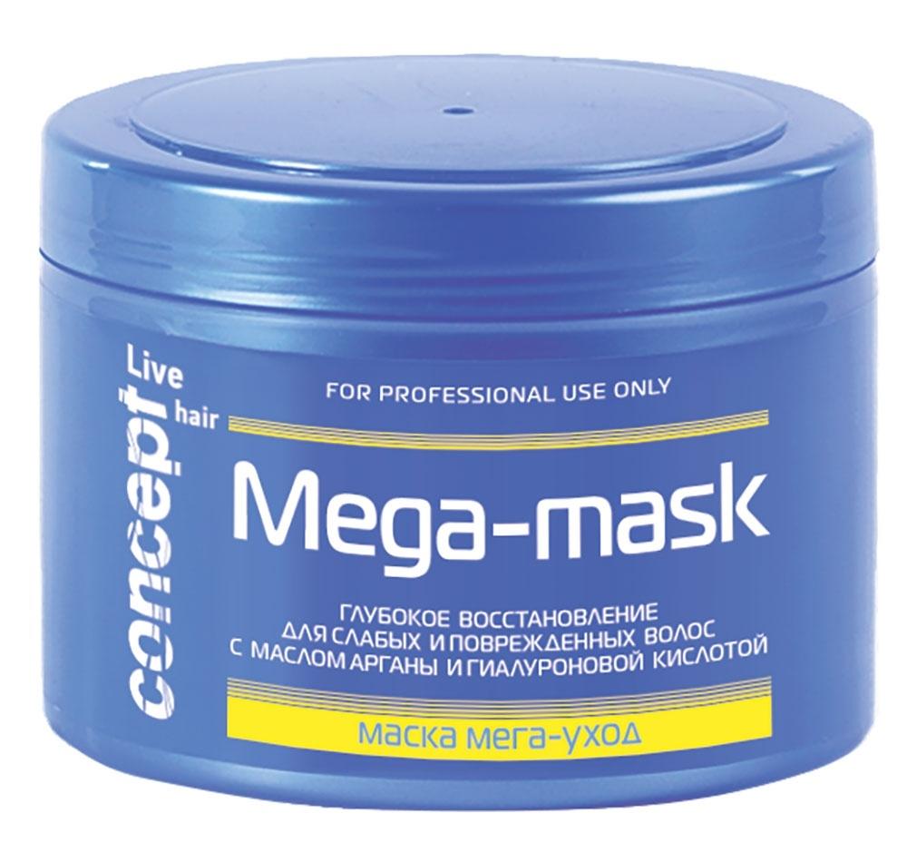 Concept Маска Mega-Mask Мега-Уход для Слабых и Поврежденных Волос, 500 мл