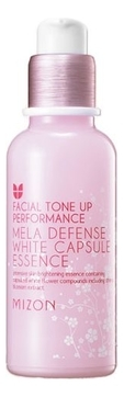 MIZON Эссенция Mela Defense White Capsule Essence для Лица, 50 мл недорого