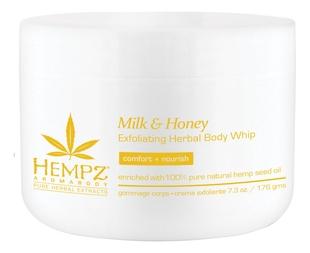 HEMPZ Скраб Milk & Honey Herbal Sugar Body Scrub для Тела Молоко и Мёд, 176г цена 2017