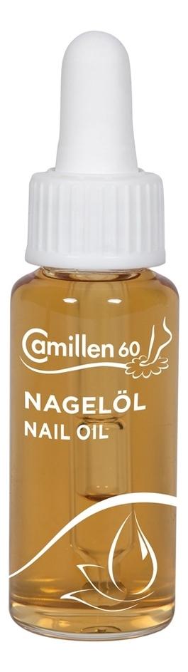 Camillen 60 Масло для Ногтей Nagelol, 20 мл