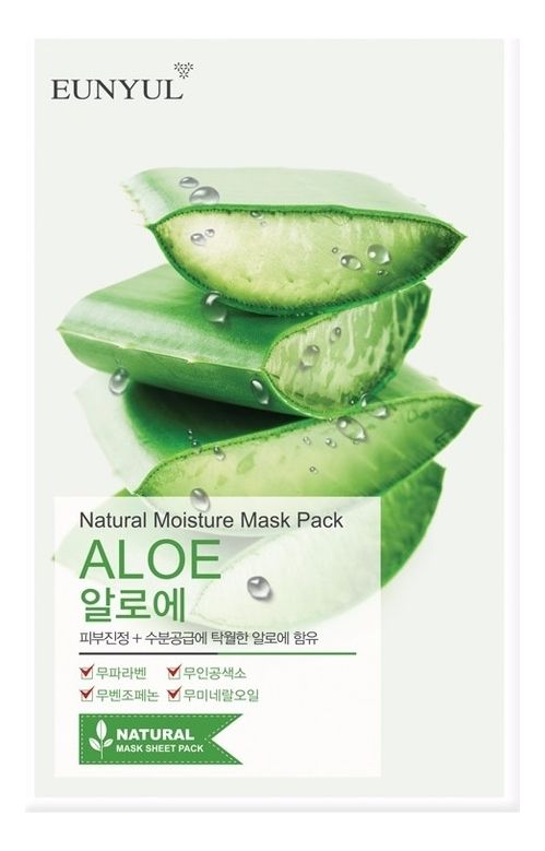 Eunyul Маска Тканевая с Экстрактом Алоэ Natural Moisture Mask Pack Aloe, 22 мл ekel aloe ultra hydrating essence mask маска тканевая с экстрактом алоэ вера 25 гр
