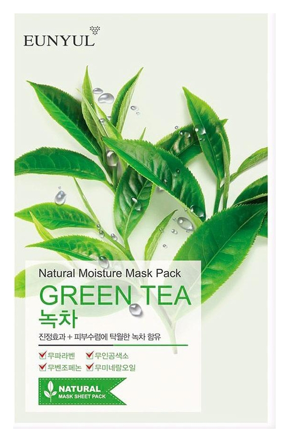 Eunyul Маска Тканевая с Экстрактом Зеленого Чая Natural Moisture Mask Pack Green Tea, 22 мл тканевая маска eunyul natural moisture mask pack green tea объем 23 мл