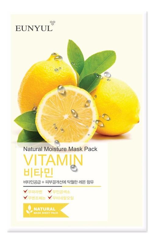 Eunyul Маска Тканевая с Витаминами Natural Moisture Mask Pack Vitamin, 22 мл цена