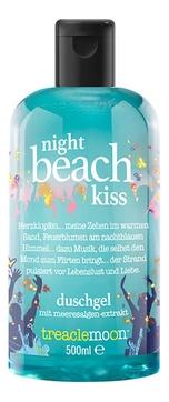 Treaclemoon Гель Night Beach KissBath & Shower GelдляДушаПоцелуй на Пляже, 500мл