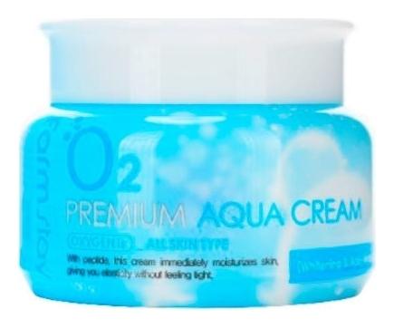 FarmStay Крем Увлажняющий с Кислородом O2 Premium Aqua Cream, 100г