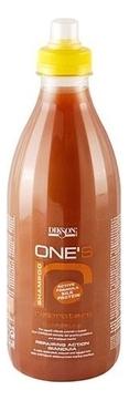 цены на Dikson Шампунь ONE`S Shampoo Riparatore Питательный с Хитозаном для Ломких и Сухих Волос, 1000 мл  в интернет-магазинах