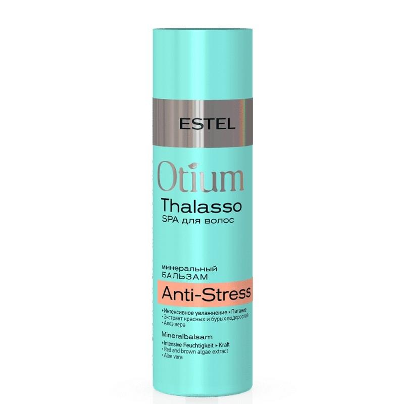 ESTEL Бальзам Otium Thalasso Anti-Stress Минеральный для Волос, 200 мл estel бальзам otium volume легкий для объёма волос 200 мл