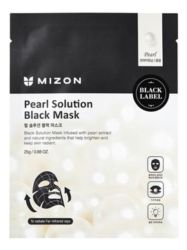 MIZON Маска Pearl Solution Black Mask для Лица с Жемчугом, 25г