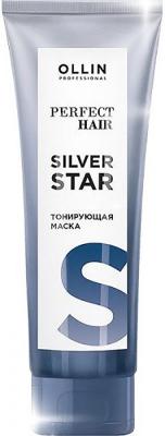 OLLIN PROFESSIONAL Маска Perfect Hair Silver Star Тонирующая, 250 мл