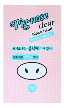 Holika Holika Полоска Pig-nose Clear Black Head Perfect Sticker Очищающая для Носа, 1г наклейка