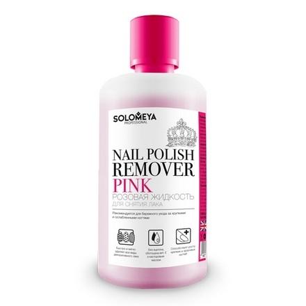 Solomeya Жидкость Pink  для Снятия Лака Розовая, 500 мл solomeya гель лак solomeya color gel spring lilac scg054 весенняя сирень 105 8 5 мл