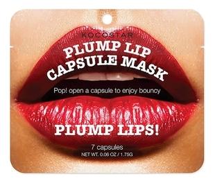 Kocostar Сыворотка Plump Lip Capsule Mask Pouch для Увеличения Объема Губ, 7 капсул