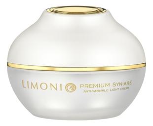 Limoni Крем Premium Syn-Ake Anti-Wrinkle Light Cream Легкий Антивозрастной для Лица со Змеиным Ядом, 50 мл limoni антивозрастной крем для век со змеиным ядом 25 мл limoni syn ake