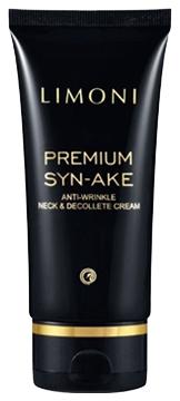 Limoni Крем Premium Syn-Ake Anti-Wrinkle Neck&Decollete Cream Антивозрастной для Шеи и Декольте со Змеиным Ядом, 75 мл подарочный набор чайный на 2 персоны уп 1 1наб
