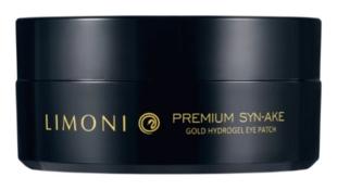 Limoni Патчи Premium Syn-Ake Gold Hydrogel Eye Patch Антивозрастные для Глаз со Змеиным Ядом, 60 шт