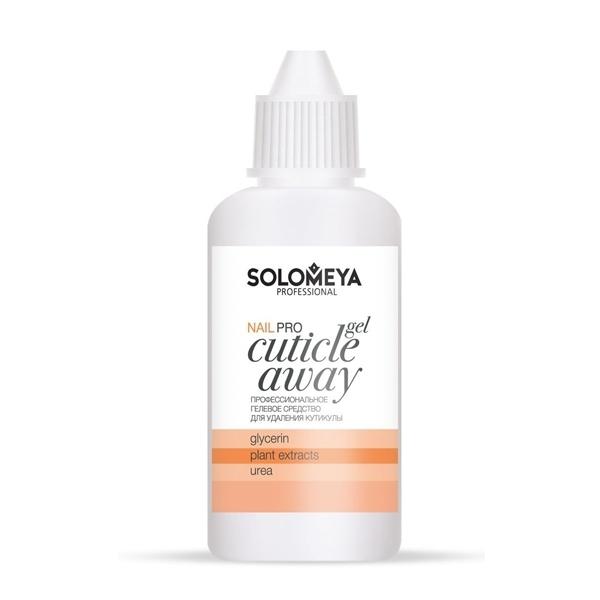 Solomeya Гель Pro Cuticle Away Gel Профессиональный для Удаления Кутикулы, 50 мл белита средство для удаления кутикулы pro pedicure 80 мл